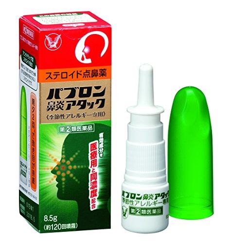 パブロン鼻炎アタック